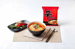 Spicy instant noodle Shin Ramyun available at every Walmart store
