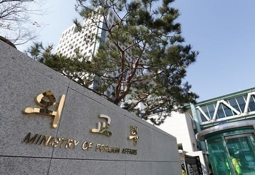 한국계 직원 성추행 혐의 멕시코 외교관 출국…외교부 단계적으로 대응 중