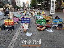 [수능 절대평가 논란] 서울대 합격 수혜자는 특목고?..정시0.4%→수시11.4%