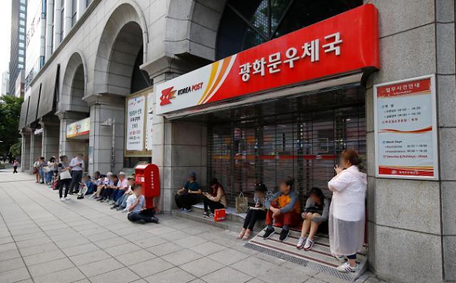 文在寅总统就任纪念邮票今日开售 市民凌晨4点开始排队等待