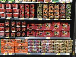 .韩方便面在美野心有多大? 入驻超市不够还想销售至白宫.