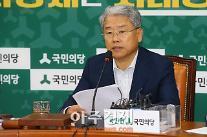 """김동철 """"문재인 정부, 지지율에 취해 집단사고 빠져선 안 돼"""""""