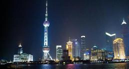 [상하이는 지금] 中 최대 경제도시, 강력한 부동산 개혁