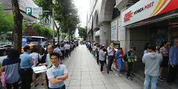 .[FOCUS] Long queue to buy commemorative stamps reflects Moons popularity.