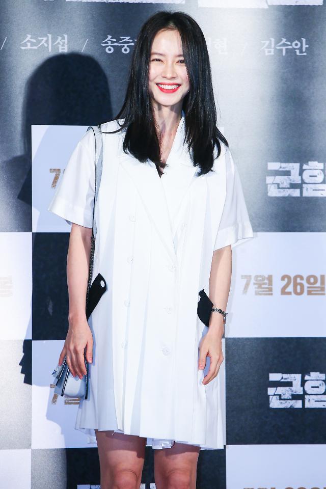 女優ソン・ジヒョ、ジャカルタ韓流博覧会広報大使に委嘱