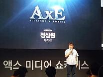 넥슨, 모바일 MMORPG 출사표...하반기 기대작 'AxE' 내달 14일 출격