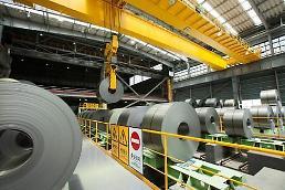 .韩国钢铁企业股价连创新高 专家称应警惕车企罢工和美贸易保护主义.