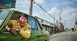 [기획] 900만 돌파 택시운전사, 이유 있는 흥행 질주
