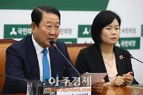 """박주선, 文 기자회견에 """"대통령이 말하고 싶은 것만 해"""""""