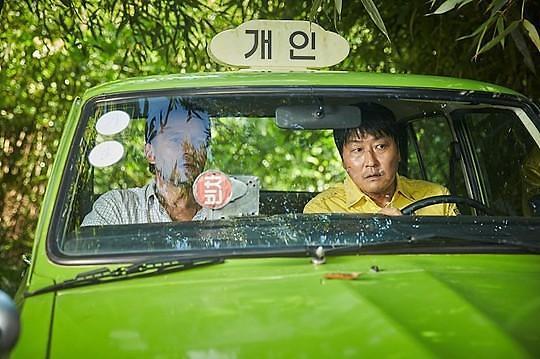 韩影《出租车司机》大卖秘诀:口碑才是硬道理