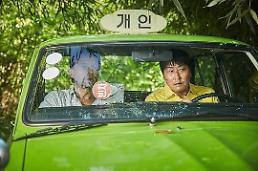 .韩影《出租车司机》大卖秘诀:口碑才是硬道理.