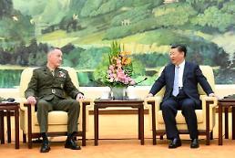 시진핑 던포드 접견, 북한관련 어떤 협의했나
