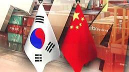 .去年韩中双边贸易额达2114亿美元 建交25年增长33倍.