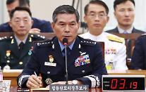 """정경두 합참 후보자 """"한미훈련 축소·주한미군 철수…전혀 고려 않는다"""""""