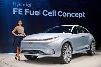 """現代車、2020年までエコカー31種開発…""""未来車市場主導"""""""