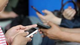 六成韩国人认为日常生活离不开智能手机