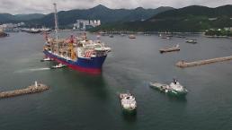 大宇造船海洋、本社の巨済移転1年…黒字転換など所期の成果達成