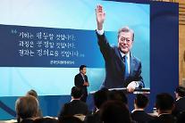문재인 대통령, 20일 국정 100일 '대국민 보고대회'… 토크쇼 형식 생방송