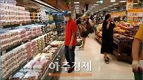 """[아주동영상]대형마트""""판매 달걀,살충제 검사 통과""""..부적합 판정 살충제계란 폐기"""
