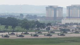 [팩트체크]주한미군 철수,한국 권한 없고 미국이 결정..한미상호방위조약에 규정