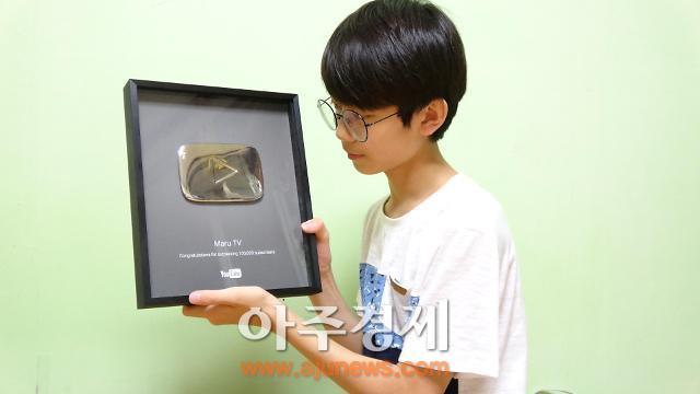 [인터뷰]'23만 유튜브 시청자' 15살 김정범 학생