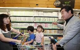 """.国家认证标准真的安全吗?""""毒鸡蛋""""问题显现韩国政府部门软肋."""