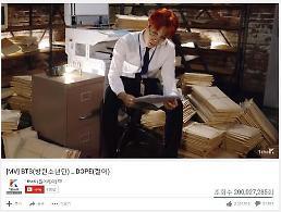 .BTS热曲《DOPE》MV播放量破2亿.