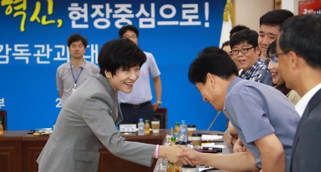 혁신 칼뺀 김영주 임금체불시 재산압류 등 강경조치