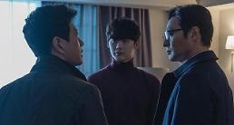 [리뷰] 박훈정 감독의 브이아이피, 누아르 3부작의 완결판