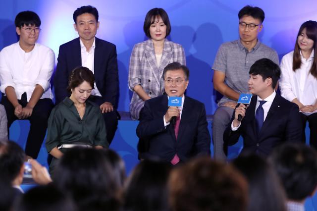 야3당, 일제히 비판 文 대통령 대국민 보고대회는 대국민 정치 쇼
