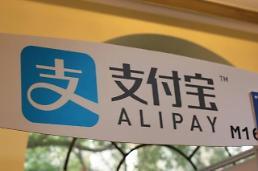 中기업, 일본 공략법 변화 제조에서 서비스로