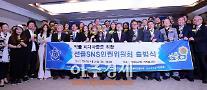 [아주동영상] 원더걸스 혜림, 백아연, 오인혜, 윤택까지 선플위해 모였다