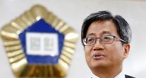 13기수 뛰어넘은 파격…진보·개혁 법관의 '아이콘'