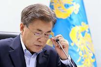 문재인 대통령 첫 업무보고…과기정통부·방통위부터 시작