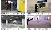 서울시 '관광약자' 보듬는다… 관광특구 내 호텔, 음식점 등 시설에 장애물 없앤다