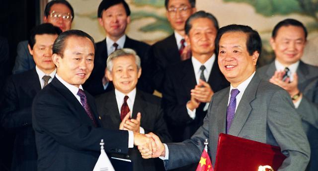 24일 베이징 수교25주년 기념식, 중국측 참석인사 아직도 미정
