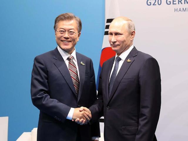 문재인 대통령, 내달 6∼7일 러시아·18∼22일 뉴욕 유엔총회 방문