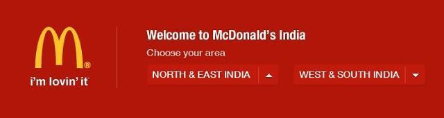 맥도날드, 인도 169개 매장 폐쇄 결정...수천명 실직 위기