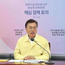 文대통령 공영방송, 독립성·공공성 무너져 신뢰 땅에 떨어진 지 오래