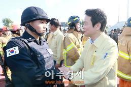 2017년 을지연습 전국 지자체장들 직접 참관 진두지휘