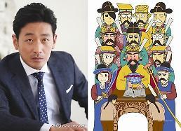 .河正宇车太贤等主演电影《与神同行》定档12月20日.