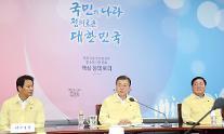 문재인 대통령, 외교·통일부 업무보고 받아…대북문제 토의