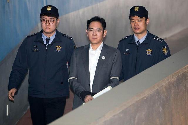 25日李在镕宣判公审电视直播告吹