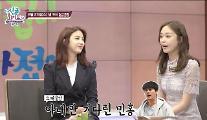 드라마 '싱글와이프' 전소민 깜짝 출연 왜?..성혁 선배 부탁으로 카메오