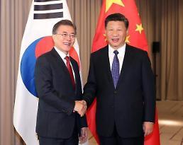 .韩中元首互致贺电庆祝建交25周年 双方十分重视两国关系.