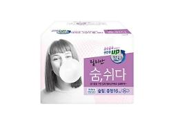.Anger mounts among S. Korean women over tainted sanitary pads.