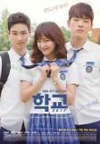 """.校园暴力、成绩至上  韩剧《学校2017》告诉你什么叫""""学校是社会的缩影""""."""