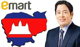 .Shinsegae leader plans to open E-mart discount malls in Southeast Asia.