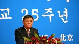 .韩中低调纪念建交25周年.