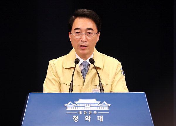 韩总统府将分年落实少加班休年假目标
